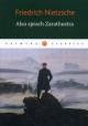 Also sprach Zarathustra. Роман